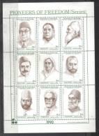 Pakistan 1990 Pioneers Of Freedom, Liaquat Ali,  Bi Amna,  Ch. Rahamat Ali Etc. - Pakistan