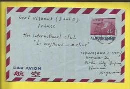 """AEROGRAMME   DU """" JAPON""""  DU 21 Xi 1955 Pour  VIGNEUX  France  VOIR SCANNERS - Interi Postali"""