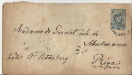 =RUSSLAND 1892 NACH RIGA - Storia Postale