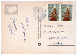 ICELAND - GULLFOSS / THEMATIC STAMPS - EUROPA CEPT 1985 - Islanda