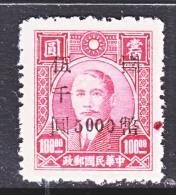 China  775   * - 1912-1949 République