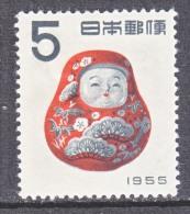 Japan  606   *  NEW  YEARS  DARUMA  DOLL - 1926-89 Emperor Hirohito (Showa Era)