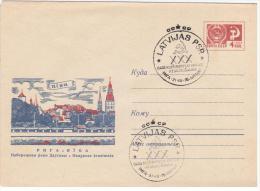 Latvia USSR 1970 Riga, River Daugava, Canceled 30th Anniv. As Soviet Republic - Latvia