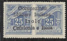 OCCUPAZIONE ITALIANA ITACA ITHACA 1941 SEGNATASSE TAXES TASSE 25 + 25 LEPTA MNH SIGNED FIRMATO - 9. Occupazione 2a Guerra (Italia)
