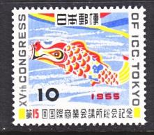Japan  610   *  TOY  KITE - Unused Stamps