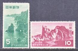 Japan  612-13   *  PARKS - Unused Stamps