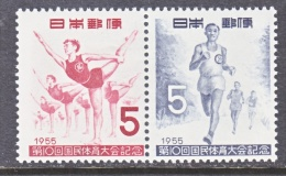 Japan  615a    *  SPORTS  GYMNASTICS  RUNNING - 1926-89 Emperor Hirohito (Showa Era)