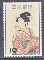 Japan  616    *  ART  WOODCUT - Unused Stamps