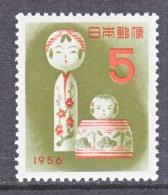 Japan  617    *  NEW  YEARS  DOLL - 1926-89 Emperor Hirohito (Showa Era)