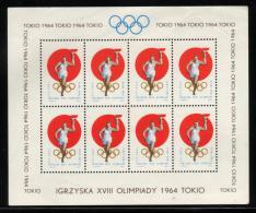 POLAND 1964 TOKYO OLYMPICS S/S NHM CINDERELLA RUNNER TORCH OLYMPIC GAMES ATHLETICS - Blocks & Kleinbögen