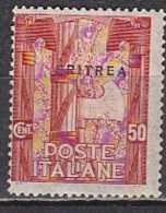 PGL - COLONIE ITALIANE ERITREA SASSONE N°67 * - Erythrée