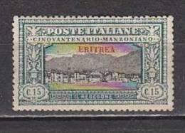 PGL - COLONIE ITALIANE ERITREA SASSONE N°72 * Macchie Di Ruggine (taches De Ruille) - Erythrée
