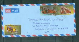 Lettre De Libye ( Tripoli ) Cad   De 1989 , Affranchie Par Yvert  Timbre De La Série Entre  1311 Et 1326 Aw8607 - Libya