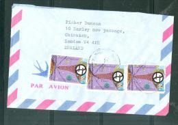 Lettre De Libye ( Tripoli ) Cad   De 1989 , Affranchie Par Yvert  3  Timbres  N°1504 Aw8608 - Libya