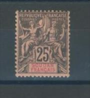 SOUDAN   N°      10 - Soudan (1954-...)