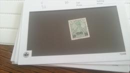 LOT 175296 TIMBRE DE ALLEMAGNE OBLITERE  VALEUR 20 EUROS - Germany