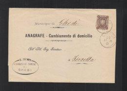 Italia Anagrafe Cambiamento Di Domicilio 1901 Ghedi - 1900-44 Victor Emmanuel III.