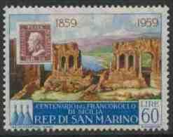 San Marino 1959 Mi 633 YT478A Sc445C ** Greek Theatre, Taormina + Sicily Stamp Minr. 7 / Griechisches Theater, Taormina - Archeologie