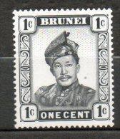 BRUNEI Sultan Omar Ali Saiffuddin 1952 N°84 - Brunei (1984-...)