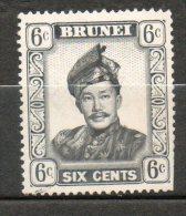 BRUNEI Sultan Omar Ali Saiffuddin 1952 N°88 - Brunei (1984-...)