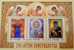 2000 ANS DE CHRISTIANISME 2000 - NEUF ** - YT BL 246 - MI BL 28 - Nuevos