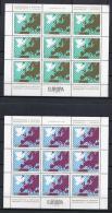 YUGOSLAVIA 1977 - Yvert #1580/81 Minipliegos - MNH ** - Hojas Y Bloques