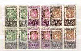ESPAÑA-1689/91 Centenario Del Primer Sello Dentado En Bloque De Cuatro - 1931-Hoy: 2ª República - ... Juan Carlos I