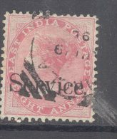 INDIA, 1867 SERVICE 8As VFU - India (...-1947)