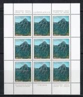 YUGOSLAVIA 1978 - Yvert #1623 Minipliego - MNH ** - Hojas Y Bloques