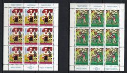 YUGOSLAVIA 1984 - Yvert #1944/45 Minipliegos - MNH ** - Hojas Y Bloques