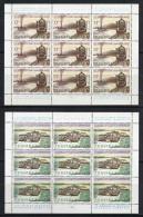 YUGOSLAVIA 1981 - Yvert #1789/90 MH Minipliegos - MNH ** - Hojas Y Bloques