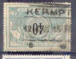 F828 -België  Spoorweg Chemin De Fer  Stempel KERMPT - 1895-1913