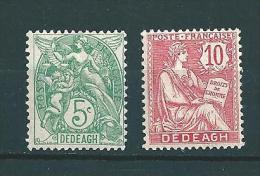 Colonies Francaise  Timbres De Dédéagh De 1902/11  N°10 Et 11  Neuf * - Dédéagh (1893-1914)