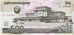 BILLETE DE COREA DEL NORTE DE 500 WON DEL AÑO 1998 (BANKNOTE) SIN CIRCULAR-UNCIRCULATED - Corea Del Norte