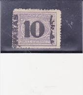 EGYPTE - TIMBRE N° 22 OBLITERE  -1879  COTE 15 € - 1866-1914 Khédivat D'Égypte