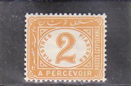 EGYPTE - TIMBRE TAXE N° 18 NEUF CHARNIERE - COTE : 8,50 € - 1866-1914 Khédivat D'Égypte