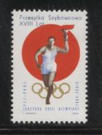 POLAND 1964 TOKYO OLYMPICS LABEL NHM GLIDER MAIL CINDERELLA RUNNER TORCH OLYMPIC GAMES ATHLETICS - Cinderellas