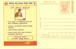 India 2008 Child Immunization Rural Health & Family Welfare Disease Breast Feeding Advert. Kanada Gandhi Meghdoot PC - Zonder Classificatie