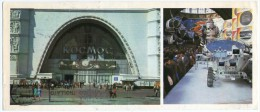 RUSSIA/RUSSIE - COSMOS PAVILION / LUNOKHOD-2 SELF-PROPELLED SPACE LABORATORY/THEMATIC STAMP ONU - Russia