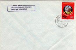 ANGOLA  1977  DIA INTERNACIONAL DOS TRABALHADORES JOURNÉE INTERNATIONALE DES TRAVAILLEURS INTERNATIONAL DAY OF WORKERS - Angola