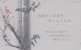 Télécarte Japon / 110-477 - Branche D' Arbre En Fleurs - Tree Blossom Japan Phonecard - Baum Blüte Telefonkarte  MD 1790 - Fleurs