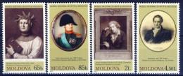 ##Moldova 2007. Portraits. Paintings. Peintures. Gemälde. Michel 574-77. MNH(**) - Moldova
