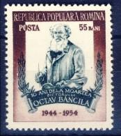 ##Romania 1954. Artist Painter Bancila. Michel 1472. MNH(**) - Ungebraucht
