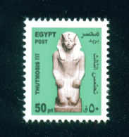 EGYPT / 2013 / THUTMOSE III  / ARCHEOLOGY / EGYPTOLOGY / MNH / VF . - Nuovi