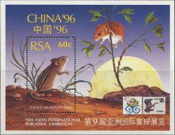AR0321 South Africa 1996 Lunar New Year Of The Rat M MNH - Perforiert/Gezähnt
