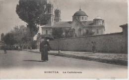 .KORITZA ( La Cathedrale ) - Yougoslavie