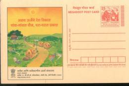 India 2007 Renewable Energy Solar Panel Wind Electricity Science Bio-Gas Hindi Language Advt.Meghdoot Post Card 13235 - Electricity