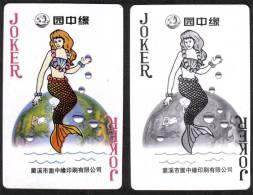#137 Mermaid Girlie 2 Playing Card Joker Jeu De Cartes - Cartes à Jouer Classiques
