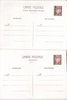 PETAIN. Carte Postale Avec Réponse Payée. Ent.17 - Standard Postcards & Stamped On Demand (before 1995)