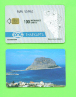 GREECE - Chip Phonecards As Scan - Griechenland